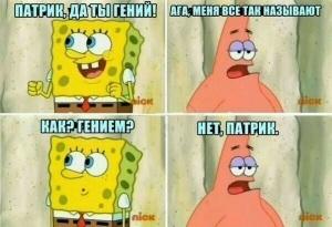 պատրիկ